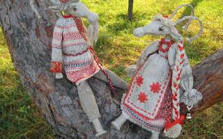 Создание обереговой куклы «Коза»