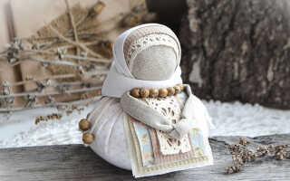 Кукла-оберег Благополучница — привлекаем в дом богатство