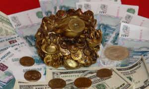 Способы притягивания денег