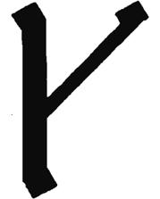 Знак Алатырь в перевернутом значении