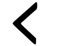 Рунический знак Каньо