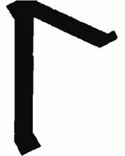 Рунический знак Леля