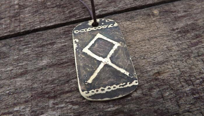 Рунический знак Одал
