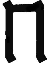 Рунический знак Перун