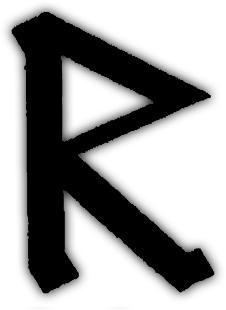 Рунический знак Радуга
