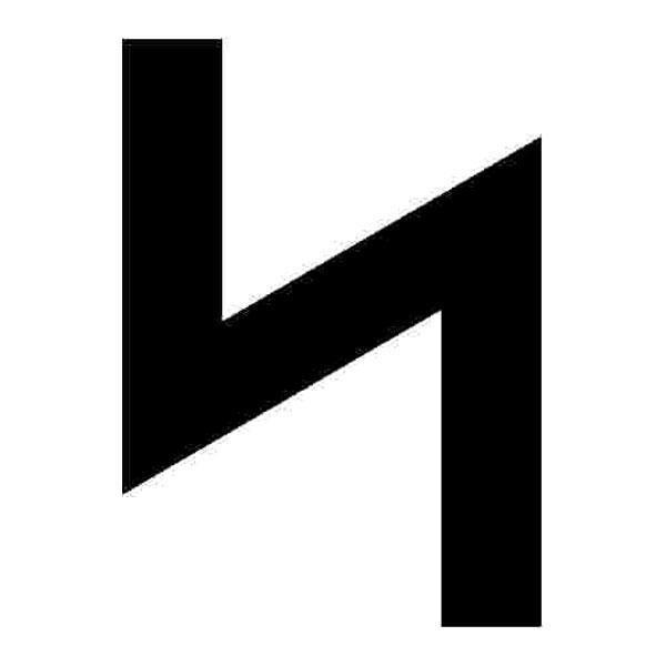 Рунический знак Сила