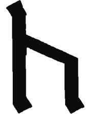 Рунический знак Уд