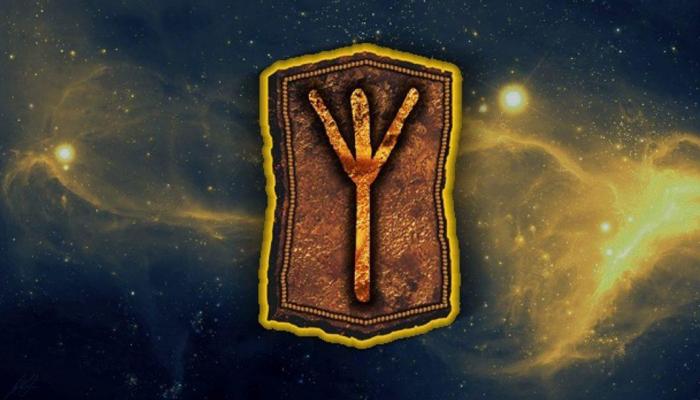 Рунический знак Альгиз