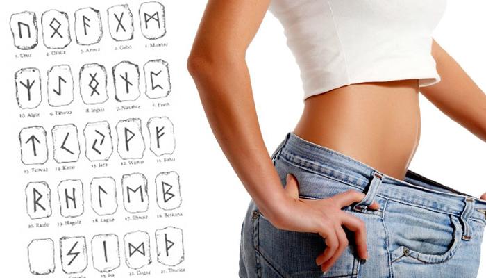 Рунические знаки для похудения