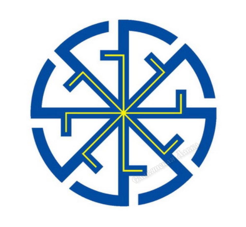 Символ светоч