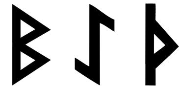 Знаки Беркана-Эйваз-Турисаз